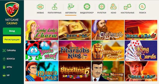 Яркий сайт знаменитого казино