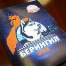 Камчатская гонка на собачьих упряжках получила международную премию
