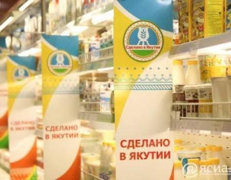 Якутия готова вывозить на бриллианты и продукты на российский и международный рынки