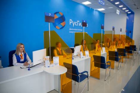 В Приморье открыты первые Единые центры по оплате услуг ЖКХ