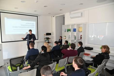 В Хабаровске открыт Азиатско-Тихоокеанский инвестиционный клуб