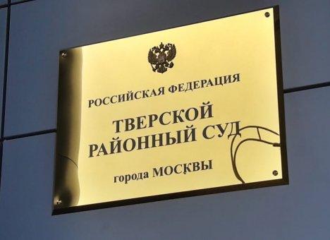 В деле экс-мэра Владивостока появились два неожиданных свидетеля
