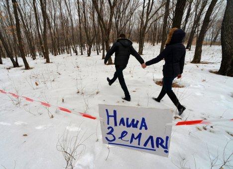 Гражданам России земля на Дальнем Востоке оказалась не нужна