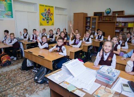 C 1 февраля во Владивостоке начнется запись детей в первые классы