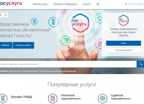 Услуги архива Приморского края стали доступны в режиме онлайн