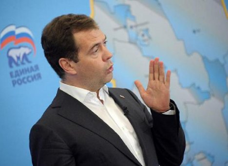 Медведев высмеял собственное правительство