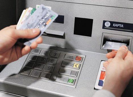 В России продолжится чистка банковского сектора