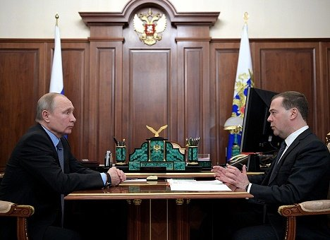 Медведев предложил переименовать Минвостокразвития