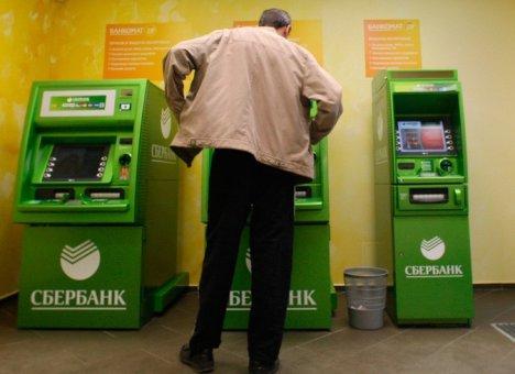 Сбербанк предлагает снимать в банкоматах наличные по-новому
