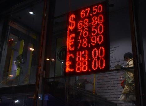 До взлета доллара остались считанные дни