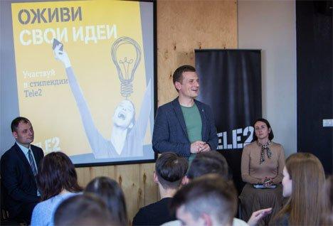 103 студента ДВФУ во Владивостоке претендуют на стипендию от Tele2