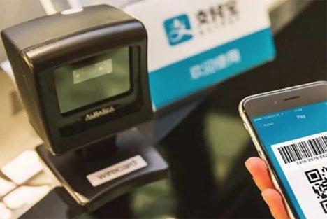 Китайская система электронных расчетов Alipay развернется во Владивостоке