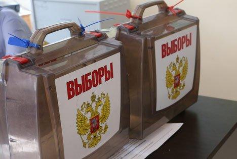 Избирателей Приморья обвели вокруг урны