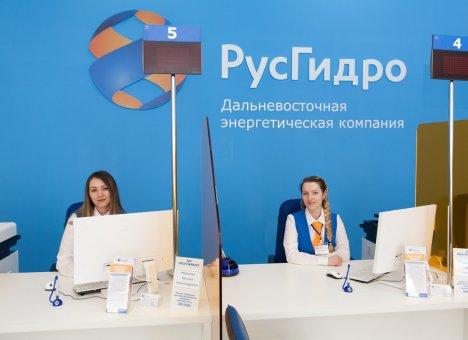 В Приморье открыты первые единые центры оплаты услуг ЖКХ