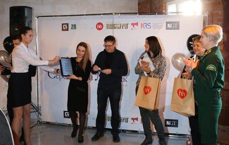 Три проекта из Приморья стали победителями премии