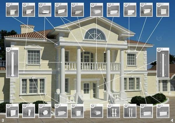 Где купить декоративные элементы фасада