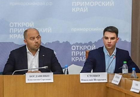 В Приморье поддержат 970 резидентов ТОР и СПВ