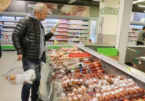 Во Владивостоке 41 магазин подключился к акции с оранжевыми ценниками