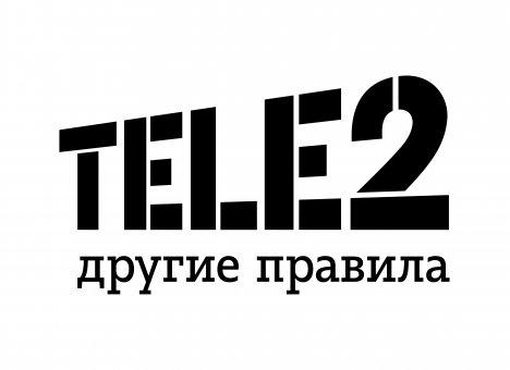 Tele2 под сильной рукой
