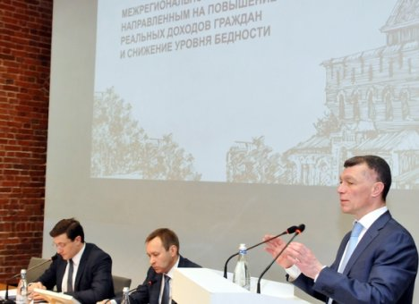 План по снижению уровня бедности в Приморье будет готов к концу марта