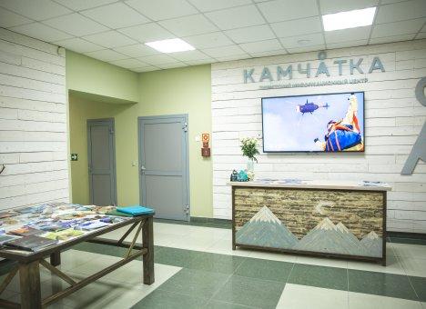 На Камчатке открыт новый визит-центр для туристов