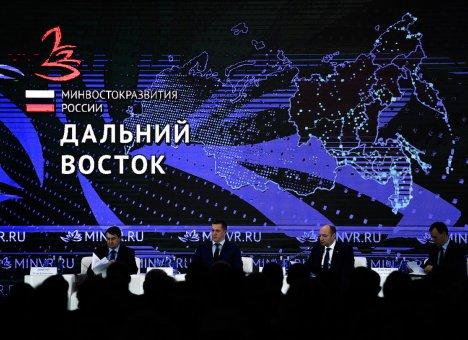 Дальневосточники хотят железную дорогу на Сахалин и офшорную зону