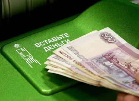 Банки продолжают повышать ставки вкладов