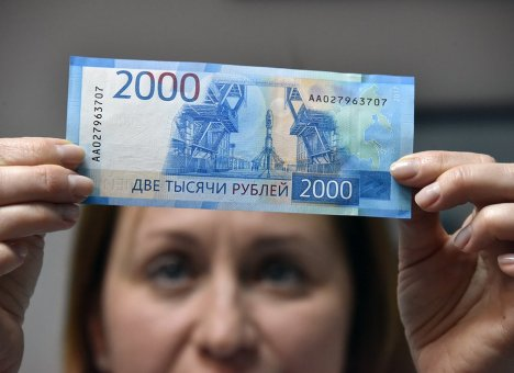 Купюры с Владивостоком научились запросто подделывать на принтерах