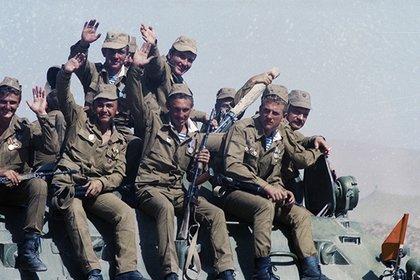 Мы будем помнить тебя, Афган!