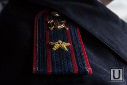 Обвинение по делу Пушкарёва сделало ставку на