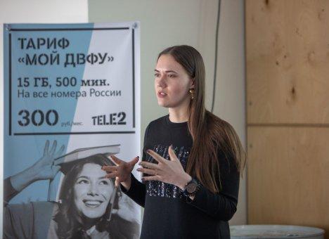 Во Владивостоке Tele2 презентовала