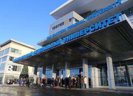 Дальневосточный федеральный университет получит миллионы
