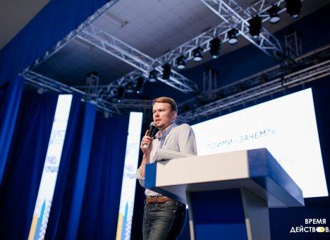 Предприниматели-практики со всей России поделятся опытом со студентами Владивостока