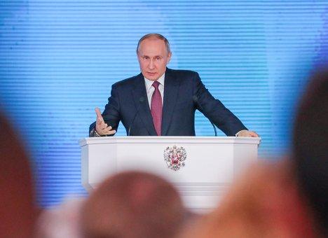 Президент Путин расскажет, как Россия будет жить дальше