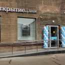 В Уссурийске открылся офис банка