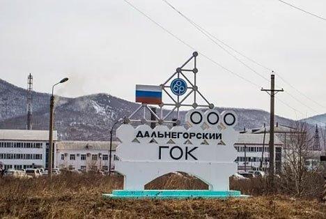 50-миллионную тонну руды добыли на Дальнегорском ГОКе в Приморье