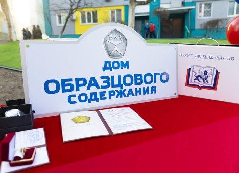Во Владивостоке появился первый