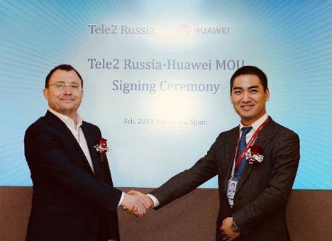 Tele2 и Huawei объединили усилия в развитии стандарта 5G