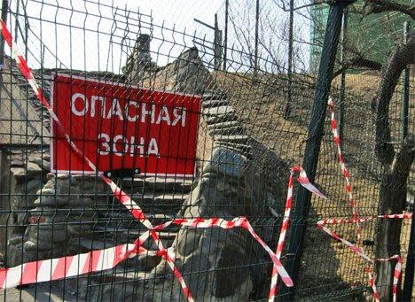 Жителям и гостям запретили посещать популярнейшее место Владивостока
