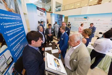 Восточный нефтегазовый форум состоится во Владивостоке 10-11 июля
