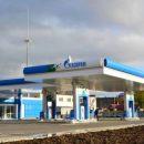 На Сахалине расширяют сеть газовых заправок