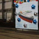 Заложен киль нового судна для морского сообщения между Сахалином и Курилами