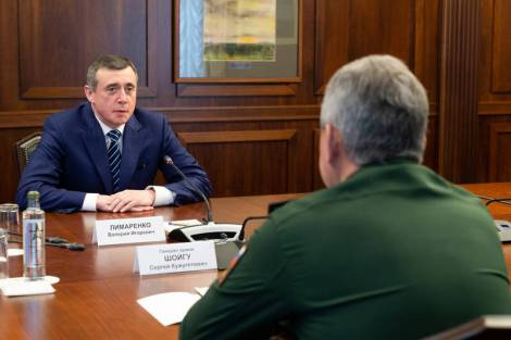 Минобороны РФ передаст Сахалинской области неиспользуемые земли