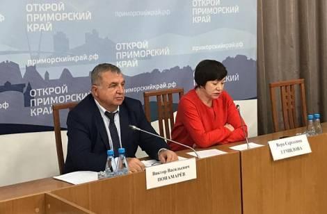 Во Владивостоке откроется ярмарка