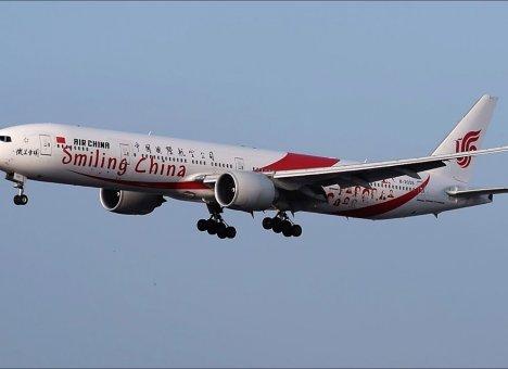 Самолет китайской авиакомпании совершил вынужденную посадку на Чукотке