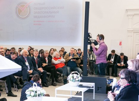 Элла Памфилова: СМИ помогают нам формировать систему, которая вызывала бы доверие людей