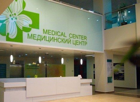 Приморье может стать центром медицинского туризма