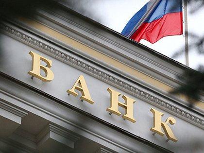 Один из крупнейших банков страны хочет взыскать с приморской компании более миллиарда рублей