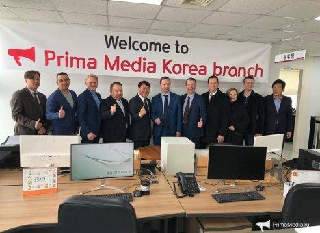 Первое зарубежное представительство PrimaMedia открылось в Пусане