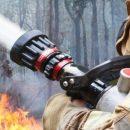 Пожары федерального значения